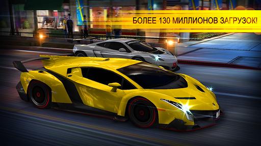 "Игра ""CSR Racing"" на Андроид"