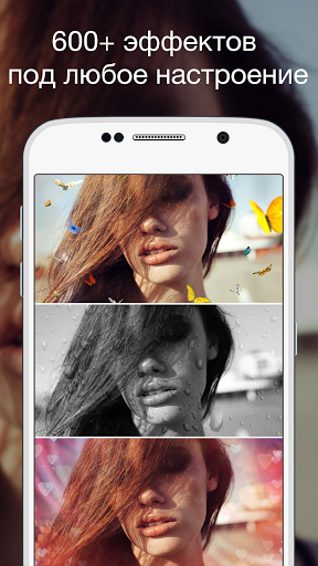Photo Lab - фоторедактор скачать на планшет Андроид