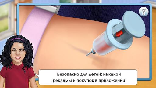 Мое призвание: Детский врач скачать на планшет Андроид