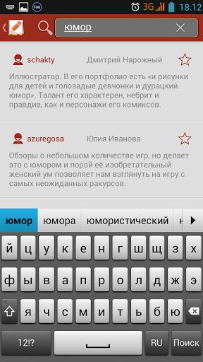LiveJournal: Catalog of Blogs скачать на Андроид