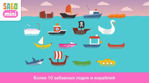 Sago Mini Кораблики скачать на Андроид