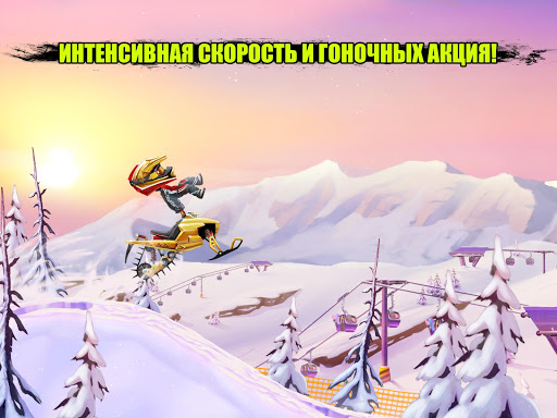 Sled Mayhem на Андроид