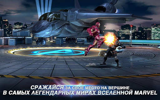 Marvel: Contest of champions (Битва чемпионов)