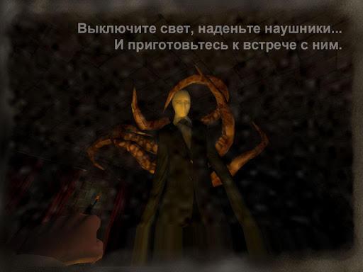 Игра Slender Man Origins на Андроид