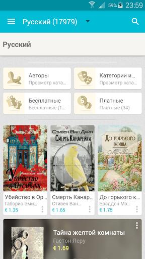 eReader Prestigio: Читалка скачать на Андроид