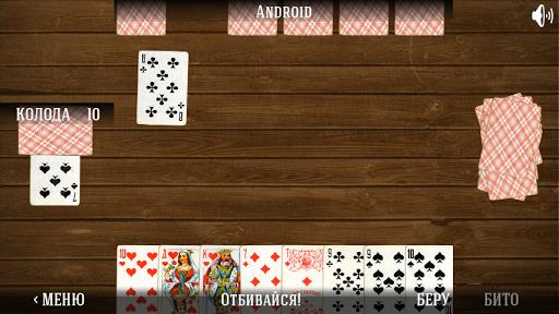 Дурак - Карточная игра на Андроид