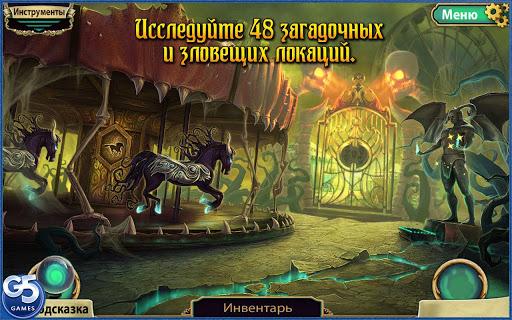 """Игра """"Dark Arcana: Тайна ярмарки"""" на Андроид"""