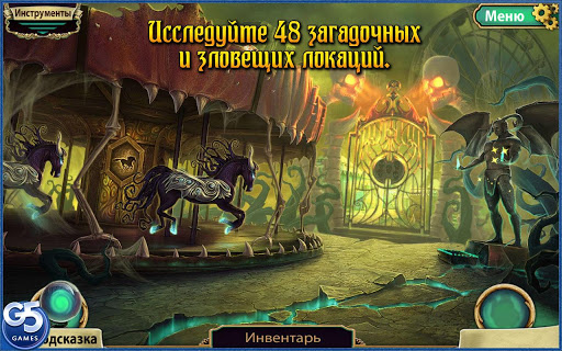 "Игра ""Dark Arcana: Тайна ярмарки"" для планшетов на Android"