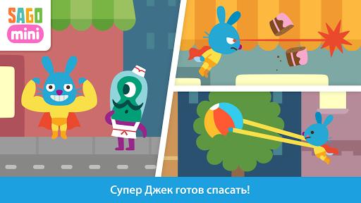 Sago Mini Супергерой скачать на Андроид