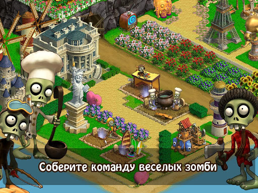 Зомби Ферма скачать на планшет Андроид
