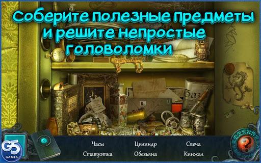 Паранормальное Агентство-2 (Full) для планшетов на Android