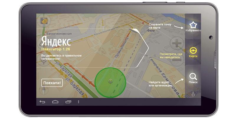Новый планшет Perfeo 7007 HD