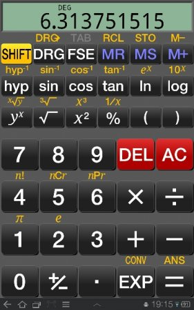 Научный калькулятор RealCalc