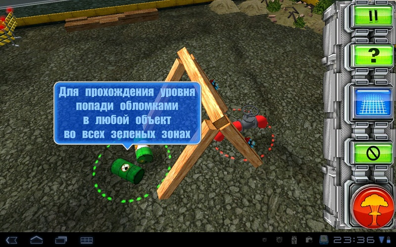 Разрушитель зданий 3D (Demolition Master 3D)
