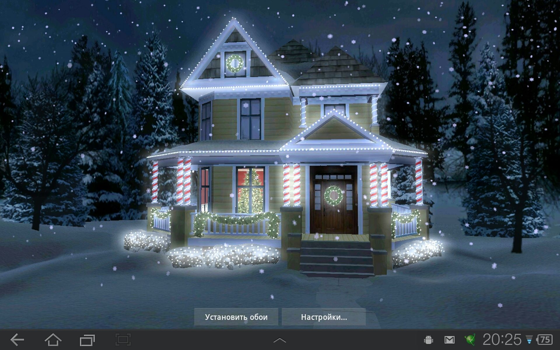 Живые обои Holiday Lights Live Wallpaper