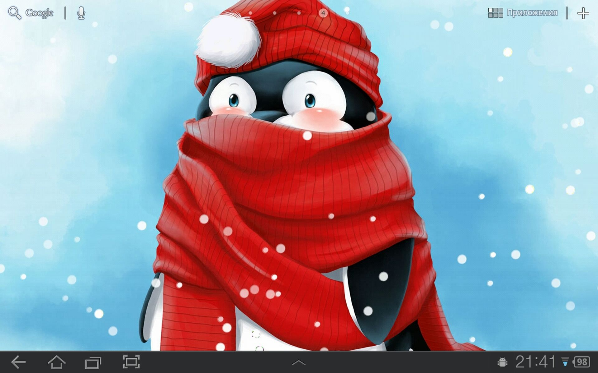 Живые обои Winter Penguin Free Live Wallpaper