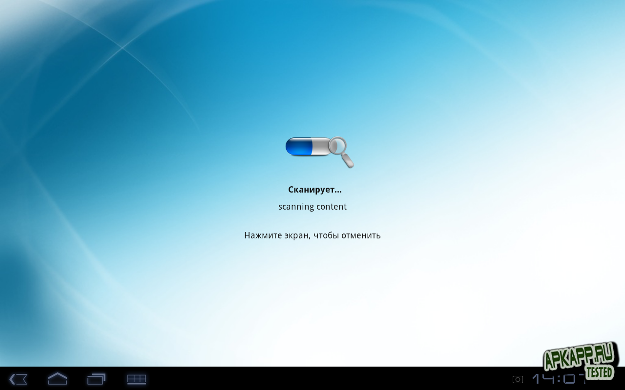 Антивирус Zoner AntiVirus Free – Tablet