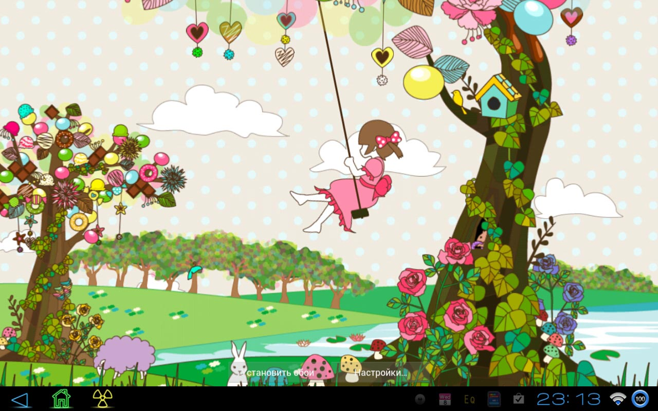 Живые обои Sweet tree LiveWallpaper