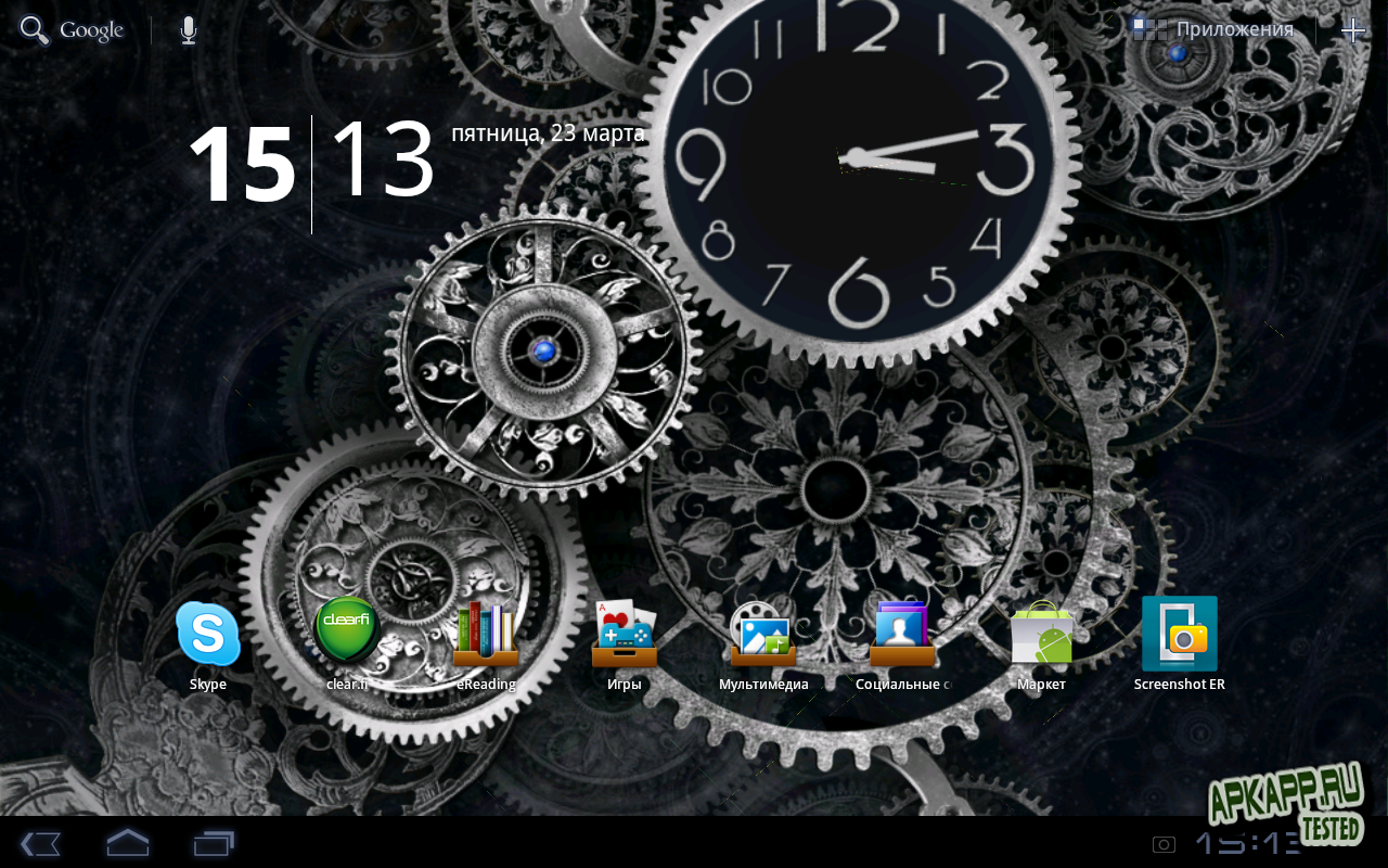 Живые обои Black clock Live wallpaper