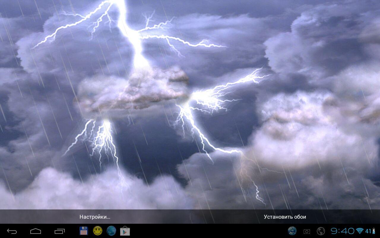Живые обои Thunderstorm Live Wallpaper