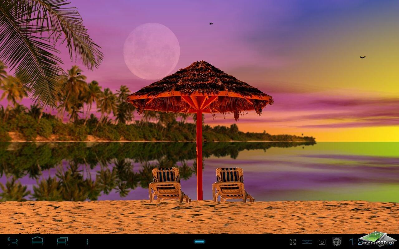 Живые обои Private Beach Live Wallpaper