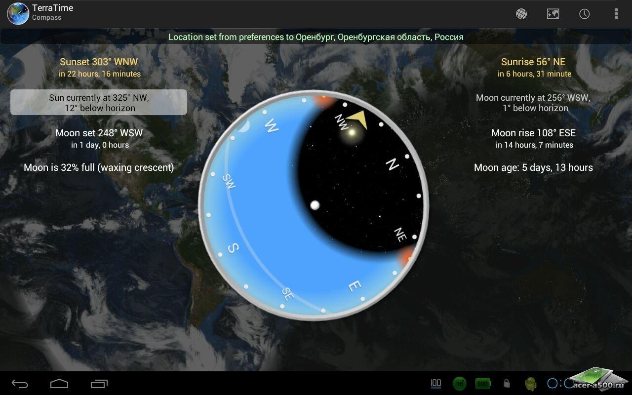 Справочник «TerraTime»