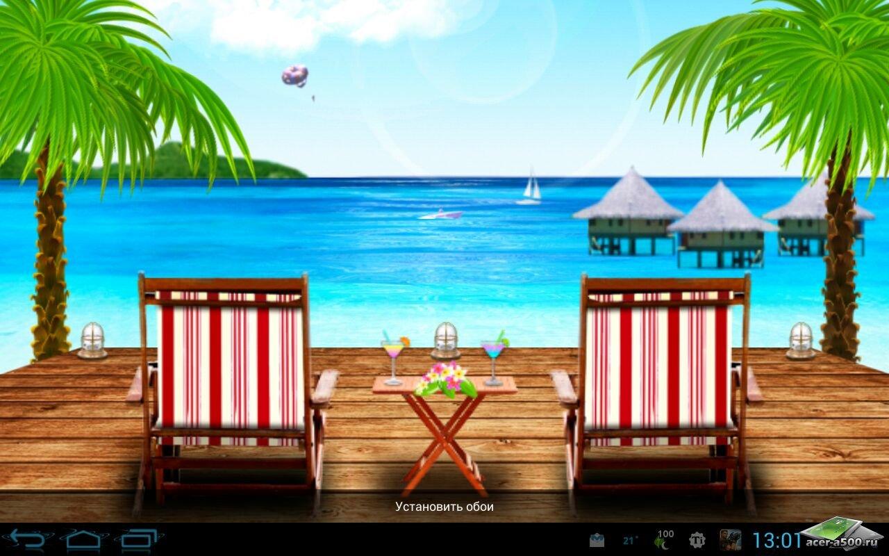 Живые обои Paradise Beach