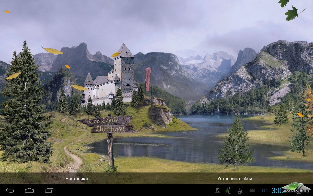 Живые обои Castle Live Wallpaper Pro
