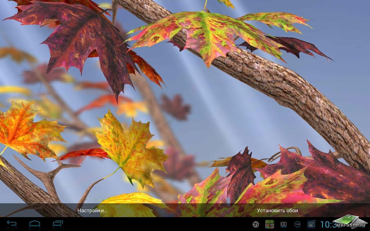 Живые обои Autumn Tree Live Wallpaper