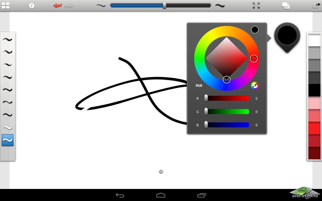 Приложение для рисования SketchBook Ink