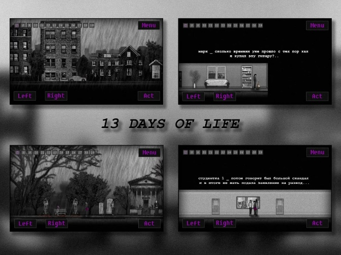 13 Days Of Life на ПК