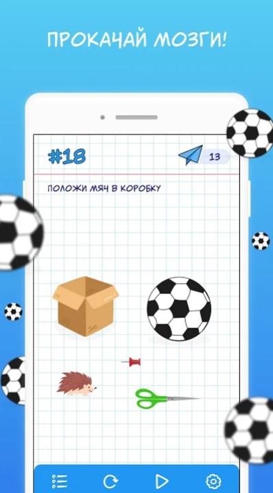 А4 Головоломки на Андроид
