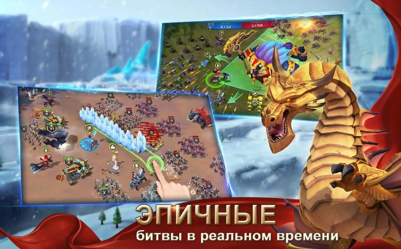 Art of Conquest на Андроид