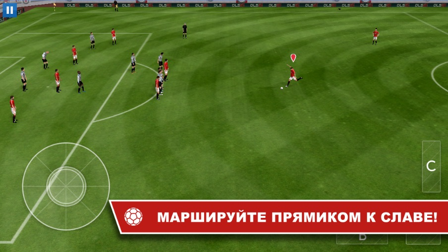 Dream League Soccer на Андроид