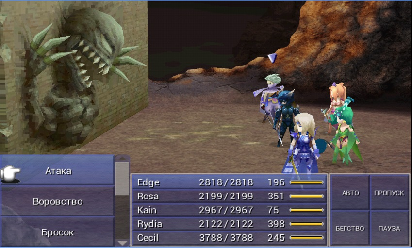 Final Fantasy IV на ПК