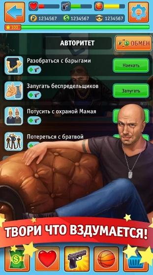 игра физрук скачать на андроид бесплатно