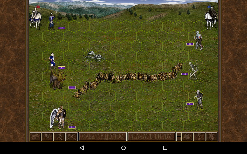 heroes might and magic iii apk - Download Android APK ...