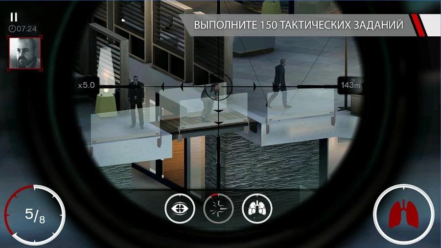 Hitman Sniper на ПК
