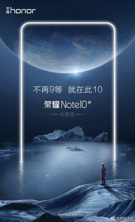Смартфон Huawei Honor Note 10 — дата выхода, обзор