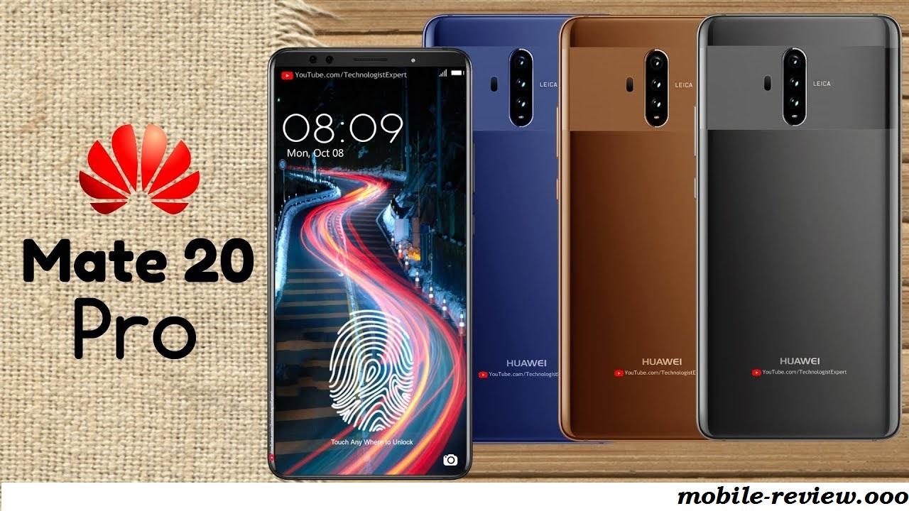 Huawei Mate 20 Pro получит изогнутый OLED-дисплей