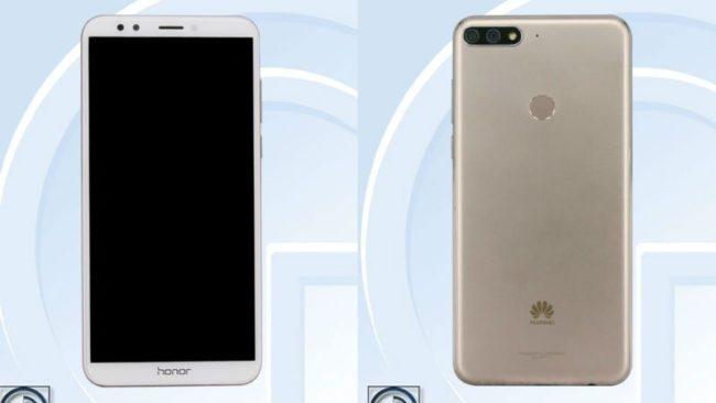 смартфон Huawei Honor 7C