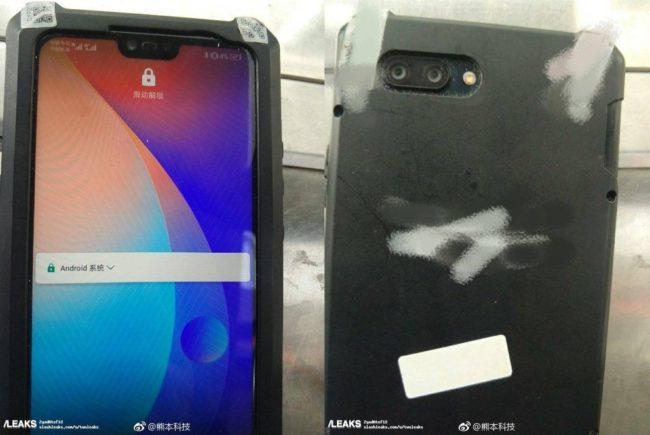 Huawei P20 дизайн
