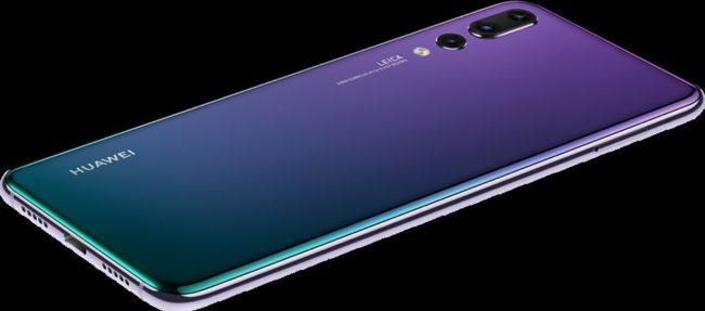 Huawei P20 Pro основная камера