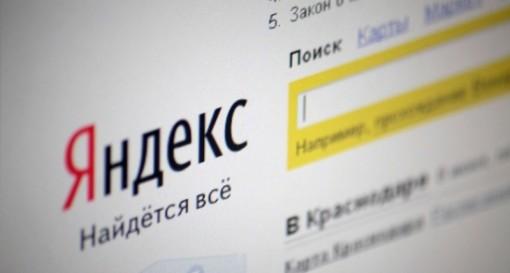 Как сделать Яндекс стартовой страницей на планшете?