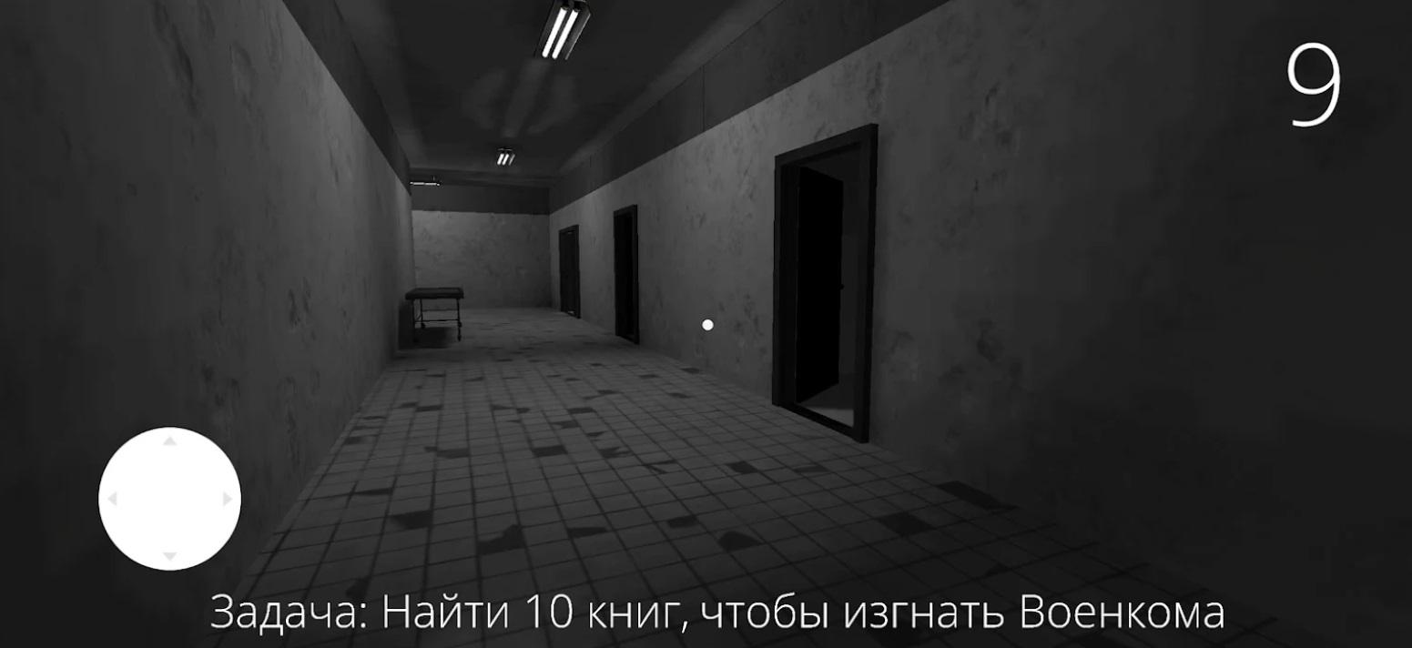 Корейка Даша 3 - Побег от военкома на Андроид