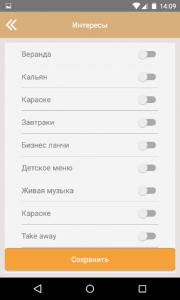 KartaKlub: клубы и бары Москвы