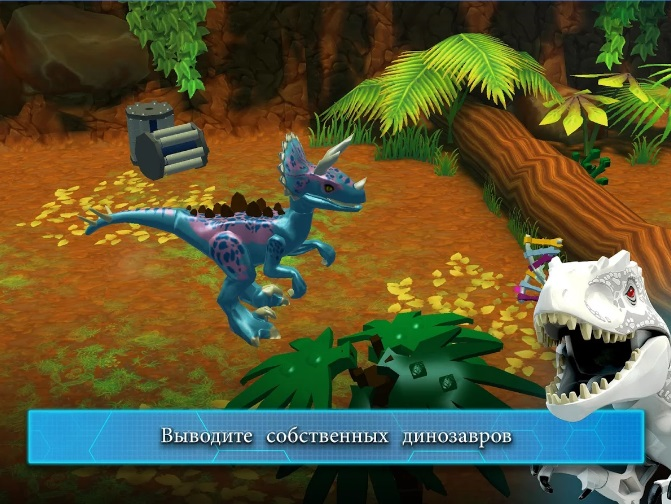 LEGO: Jurassic World на ПК