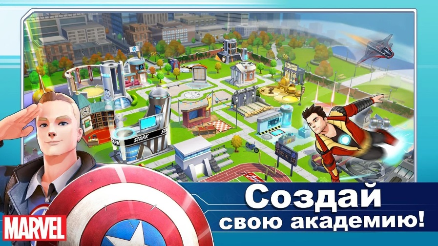 MARVEL Avengers Academy на Андроид