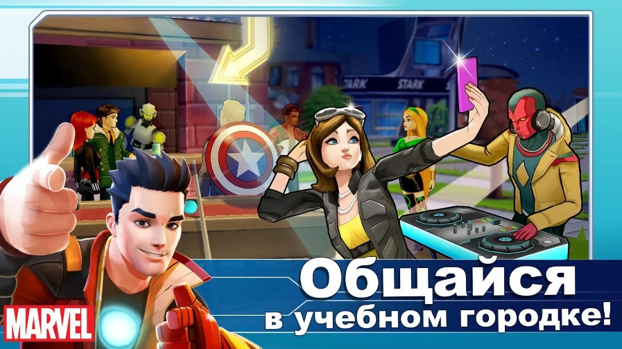 MARVEL Avengers Academy на ПК