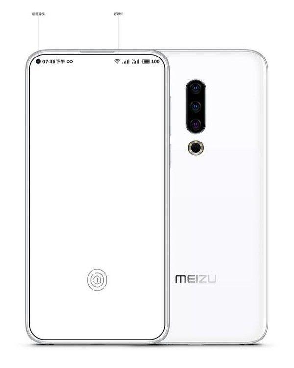Смартфон Meizu 16S — дата выхода, обзор